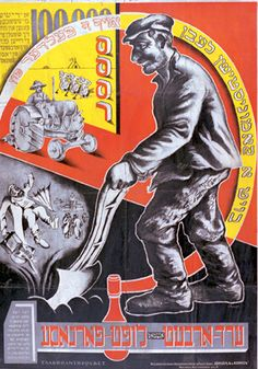 Isaachar Ryback - 1926 Yiddish translation: Build a Communist life in the fields of the Soviet Union New Economic Policy, Museums In Nyc, Anti Religion, Biro, Jewish Art, Vintage Labels, Art Boards, Art Pieces, History