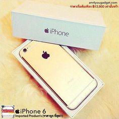#Updateราคาสุดพิเศษ - iPhone6 และ i6Plus #สินค้าเคลียร์สต๊อก #จำนวนจำกัด #ขายเท่าที่มี - ราคาเรี่มต้น ฿13,990 บาท #ราคานี้งดต่อรอง!! - ไม่ต้องเปิดซิมใหม่ ไม่ติดสัญญา ไม่มีเงื่อนไขใดๆ  #สินค้าแนะนำ - #ราคาพิเศษเฉพาะที่นี่เท่านั้น :) • เลือกซื้อสินค้า -> am4yougadget.page365.net  สอบถามรายละเอียด/สั่งซื้อได้ที่ แอดมินเบยจร้า JTz.,Admin (m.me/am4yougadget) ---------------------- #iPhone6 - 16GB : ฿13,990 - 64GB : ฿15,990 - 128GB : ฿17,990  #iPhone6Plus - 16GB : ฿15,990 - 64GB : ฿19,590 - 128GB…