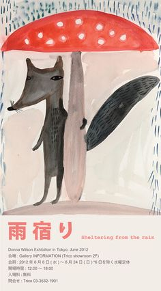 Sheltering from the rain- Donna Wilson exhibition poster. I love Donna Wilson! You Draw, Graphic Illustration, Shelter, Creatures, Fine Art, Collage, Drawings, Japan, Prints