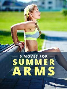 6 Moves for Summer Arms- Look Great for Summer! These are great for the triceps too!! #triceps #summerworkouts
