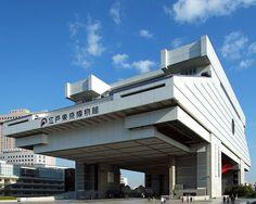 江戸東京博物館、東京都墨田区、菊竹清訓設計、1993年