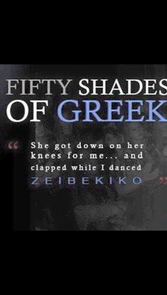 Greek pride for life Greek Memes, Funny Greek, Greek Quotes, Greek Sayings, Funny Status Quotes, Funny Statuses, Greek Girl, Greek Language, Greek Culture