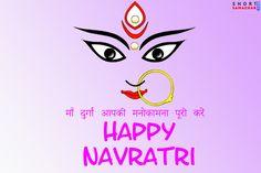 Happy Navratri Images Happy Navratri Wishes, Happy Navratri Images, Maa Durga Photo, Maa Durga Image, Durga Images, Wishes Images, Wishing Well, Hd Photos
