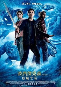 Percy Jackson Sea Of Monsters Movies Free Hd