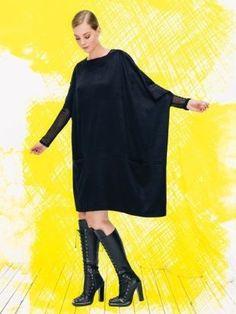 Очень простое платье / Платья Diy / ВТОРАЯ УЛИЦА