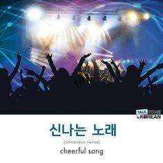 Cheerful song