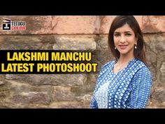 Lakshmi Manchu 2016 Latest Photoshoot. Telugu Cinema brings you Celebrities Latest Pics/ Photos. 2016 Latest Movie News, updates and gossips exclusively on Telugu Cinema