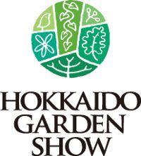HOKKAIDO GARDEN SHOW