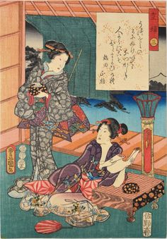 Toyokuni III (Kunisada) (1786-1864) - Chapter Utsusemi: The Shell of the Locust, Summer Night, 1853
