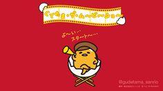 Embedded image Egg Pictures, Lazy Egg, Cute Egg, Emoji Stickers, Printable Planner, Printables, Sanrio, Kawaii, Lol