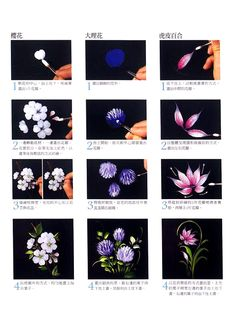 Several basic flowers painted tutorial    ...BTW,Please Check this out:  http://artcaffeine.imobileappsys.com