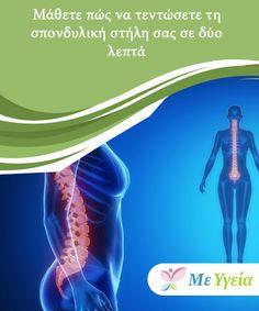 Mind Body Soul, Gymnastics, Flexibility, Health Tips, Hair Beauty, Mindfulness, Yoga, Fitness, Stretching