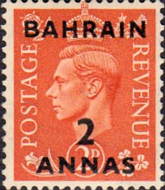 Bahrain 1948 George VI Head India Overprint Fine Used SG 54 Scott 55 Other Bahrain Stamps HERE