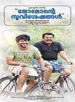 Jomonte Suvisheshangal (2017) Malayalam Full Movie Watch Online Streaming Free Download