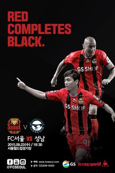 poster(offline ver.) 9/23 vs 성남 (K리그 클래식 32R) #fcseoul #football #soccer #sports #poster #design