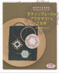 Tatting Lace and Accessories -sok