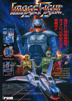 The Arcade Flyer Archive - Video Game Flyers: Image Fight, Irem