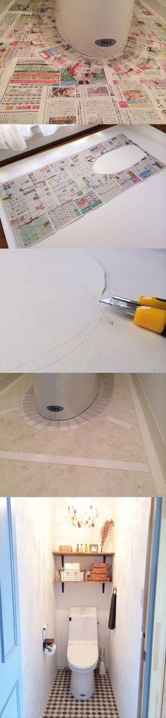 tommyさんがトイレの壁に漆喰を塗った次に着手したのは、クッションフロアの上張り。初めての作業で、ためらいがあり、着手までに時間が掛かってしまったとのことですが、作業自体は意外と難しくなかったそうです。 DIY,CF,クッションフロア,床,トイレ,上張り,セルフリフォーム