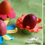 ПОСТАВКИ за яйца – цветя