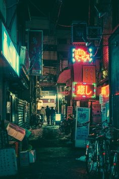 masashi wakui explores the labyrinth of tokyo's luminous landscape by night, documenting the urban sprawl in a series of moody cinematic scenes.