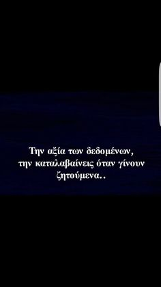All Quotes, Greek Quotes, Wisdom Quotes, Motivational Quotes, Religion Quotes, Picture Quotes, Slogan, Favorite Quotes, Meant To Be