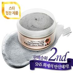 Buy Elizavecca Milky Piggy Carbonated Bubble Clay Mask 100ml at YesStyle.com…