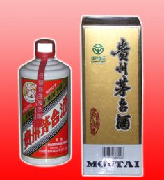 "In China, alcohol is also called the ""Water of History"" because stories of liquor can traced back to almost every period in Chinese history. Baijiu of Chinese Liquor (White Liquor) - a gift for my husband from China :)"