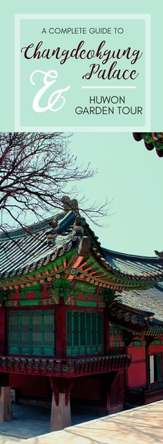 Complete guide to Changdeokgung palace; the most beautiful of Seoul's five main palaces. Take a lot at Huwon, or The Secret Garden in spring.