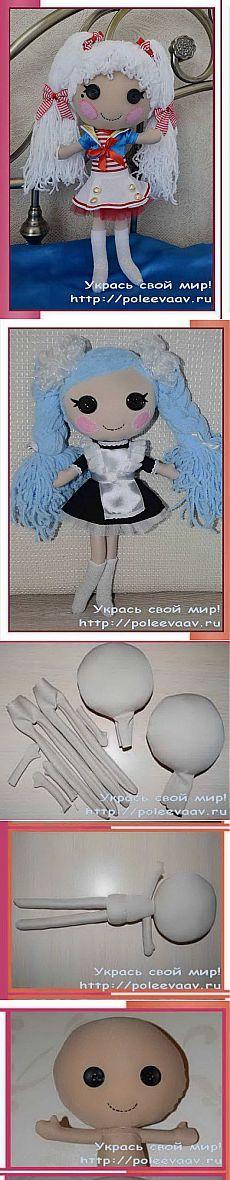 Кукла Лалалупси своими руками. | Укрась свой мир!