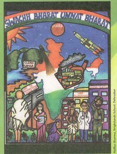 poster on swattch bharat