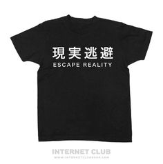 Vaporwave Escape Reality Shirt by internetclub on Etsy