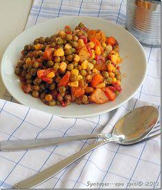 αρακας με λαχανικα