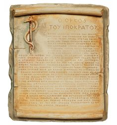 The Hippocratic Oath is an oath historically taken by physicians. It is one of the most widely known of Greek medical texts. In its original form, it requires a new physician to swear, by a number of healing gods, to uphold specific ethical standards.  Source: http://en.wikipedia.org/wiki/Hippocratic_Oath  Hippocratic Oath plate 25x21cm Price: 40,00 €