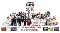 JAPAN EXPO IN THAILAND 2016 - กรุงเทพมหานคร, ไทย, 12-14 กุมภาพันธ์ปี 2016 ~ Anime Nippon~Jin - Kagi Nippon He