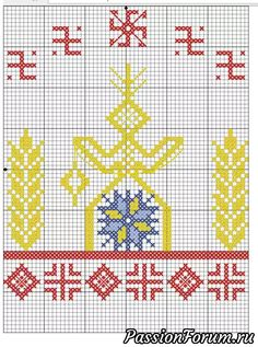International Craft, Loom Patterns, Repeating Patterns, Textile Art, Making Ideas, Seed Beads, Needlework, Folk, Weaving