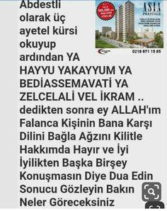 Allah Islam, Islam Quran, Muslim Pray, Happy Birthday Wishes Cards, Good Morning My Love, Cool Words, Karma, Prayers, Quotes