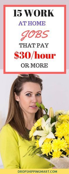Are you looking for work from home jobs? Take a look at these 15 home-based side hustles you can start now, that you can make money from home.