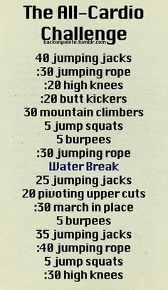 Cardio Challenge: at first glance this doesn't seem so bad. But I know better!