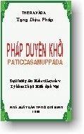 Phap Duyen Khoi - 00