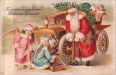 дореволюционные новогодние открытки: 22 тыс изображений найдено в Яндекс.Картинках