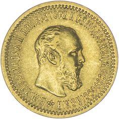 5 Rubel 1889
