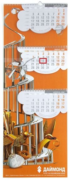 квартальный календарь - Поиск в Google