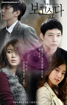 20 best i miss you images drama korea korean dramas