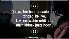 These 9 Beautiful Couplets By Piyush Mishra Will Change How You Look At Love & Life Shayari Song, Hindi Shayari Love, Hindi Quotes, Quotations, Soul Quotes, Lyric Quotes, Wisdom Quotes, Life Quotes, Piyush Mishra Quotes