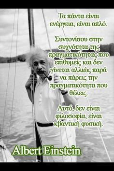 Einstein Journey Quotes, Advice Quotes, Wise Man Quotes, Life Quotes, Photo Quotes, Picture Quotes, Favorite Quotes, Best Quotes, Motivational Quotes