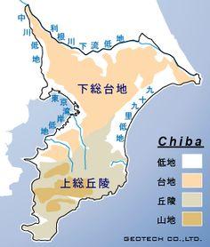 千葉県の地形概要図、千葉県は上総丘陵、下総台地、中川低地、東京湾低地、利根川下流低地、九十九里低地で構成されています。