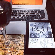 待ってた…!!! #kindle飲酒部 #kindle #kindlevoyage #読書 #本 #夜行 #森見登美彦 #book #ワイン #wine