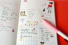 Korean diary