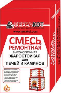 Смесь ремонтная жаростойкая 10кг  ТЕРРАКОТ (Россия)