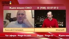 Смотреть онлайн видео Тюрьма, Статкевич и падение рубля!